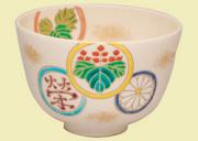 茶道具 茶碗 天皇陛下・皇后陛下金婚式